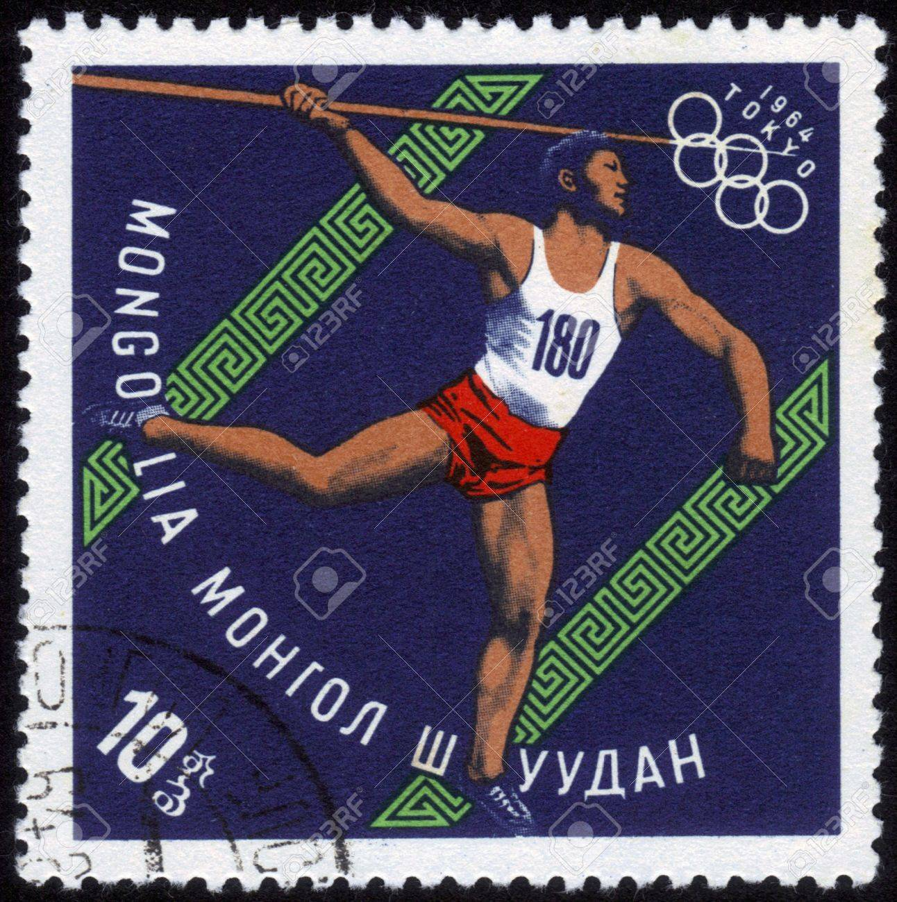 MONGOLIA - CIRCA 1964: A stamp printed in MONGOLIA shows javelin thrower with the inscription