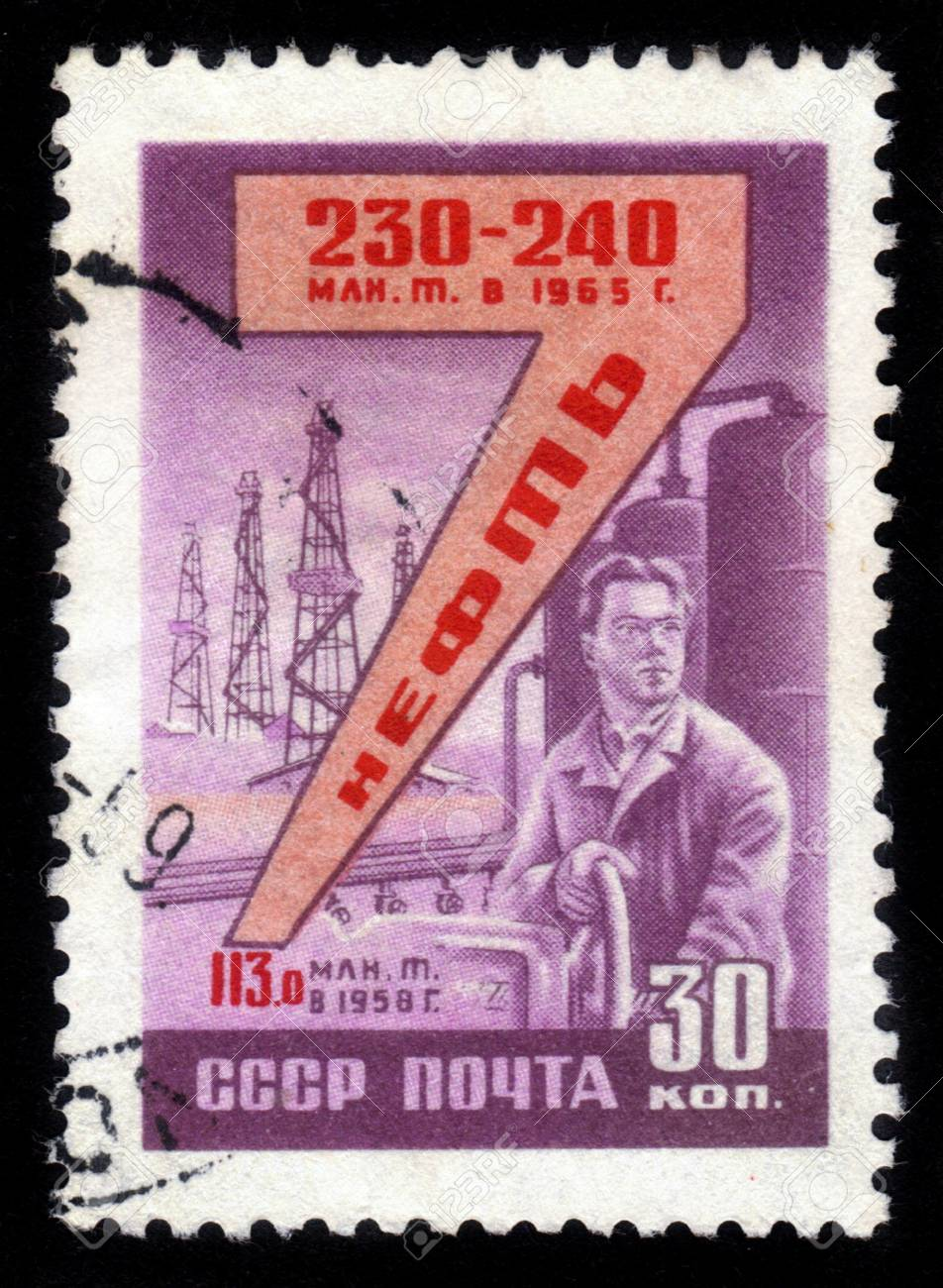 USSR - CIRCA 1959: A stamp printed in the USSR shows a plan for oil production in the USSR, circa 1959 Stock Photo - 15485078
