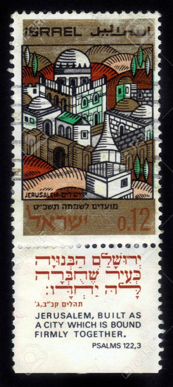 ISRAEL-CIRCA 1968: A stamp printed in Israel, shows image of the old and the new Jerusalem, series Joyous Festivals 5729 , circa 1968 Stock Photo - 16348373