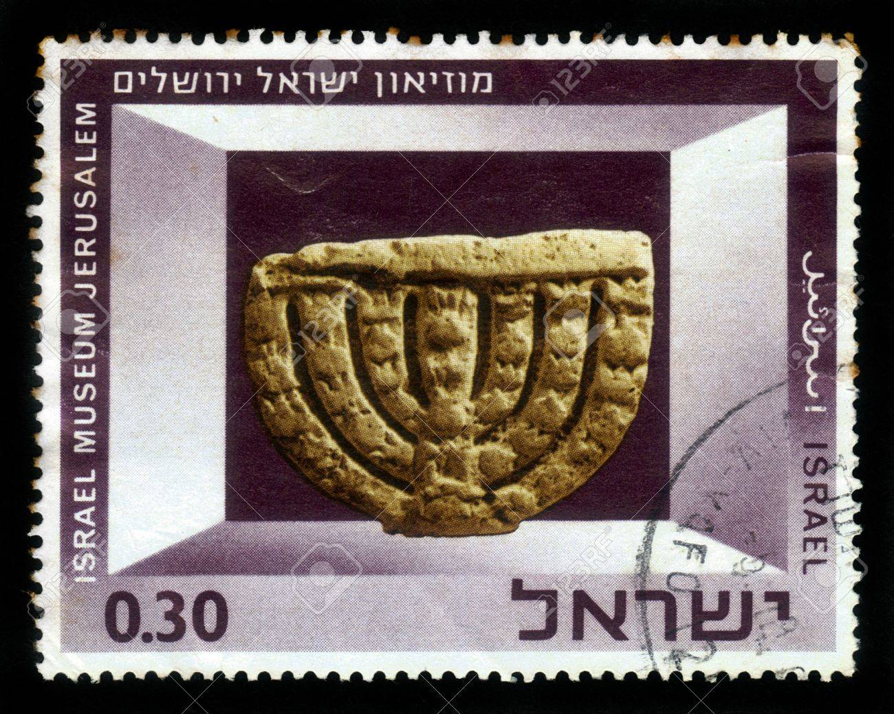 ISRAEL - CIRCA 1966  A stamp printed in Israel, shows Synagogue Stone Menora, Israel Museum , Jerusalem , series, circa 1966 Stock Photo - 16944490