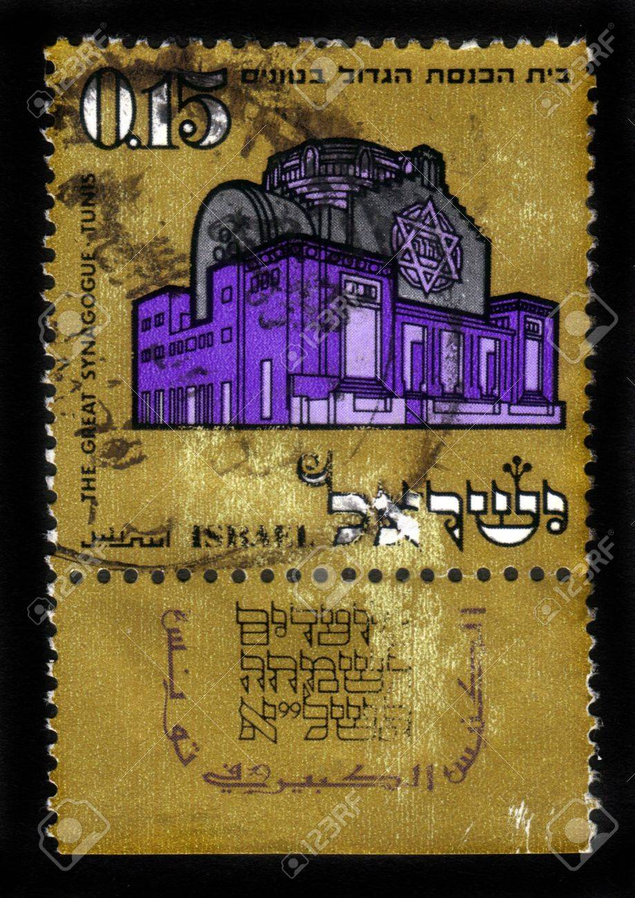 ISRAEL - CIRCA 1970  A stamp printed in Israel, shows building of the great synagogue in Tunis , series, circa 1970 Stock Photo - 16978214