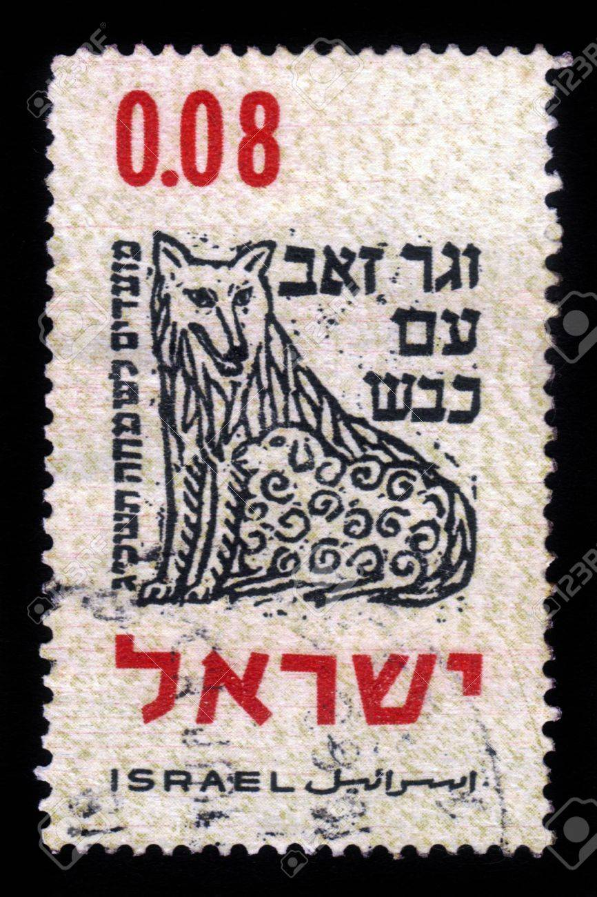 ISRAEL - CIRCA 1962: A stamp printed in Israel, shows symbolic drawing of wolf, hebrew inscription
