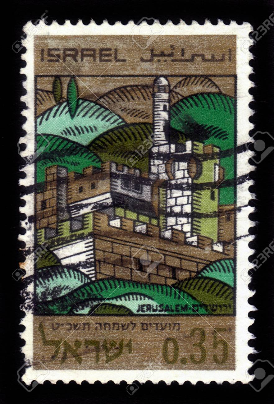 ISRAEL - CIRCA 1968: A stamp printed in Israel, shows the old  Jerusalem, series Joyous Festivals 5729, circa 1968 Stock Photo - 17377574