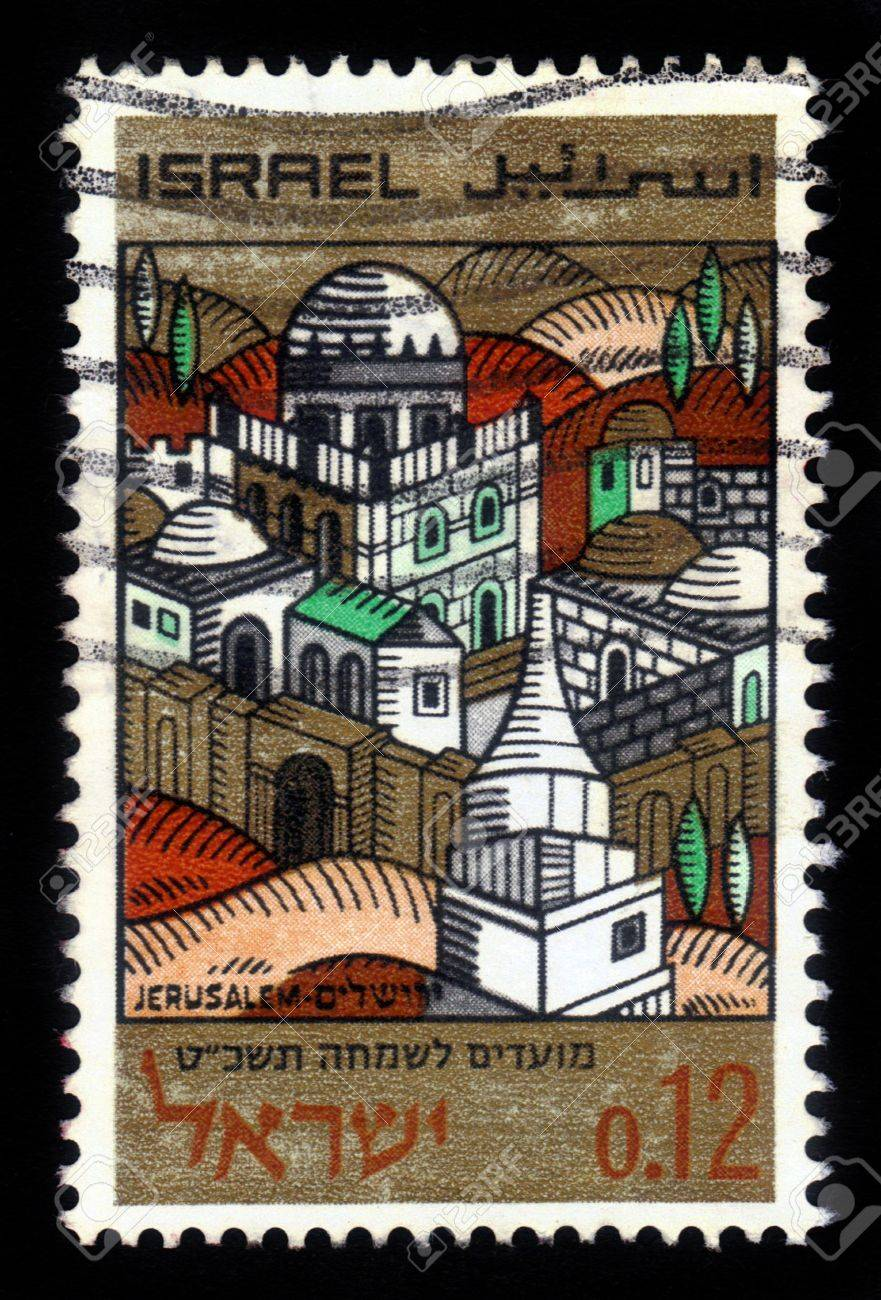 ISRAEL - CIRCA 1968: A stamp printed in Israel, shows the old  Jerusalem, series Joyous Festivals 5729, circa 1968 Stock Photo - 17377577