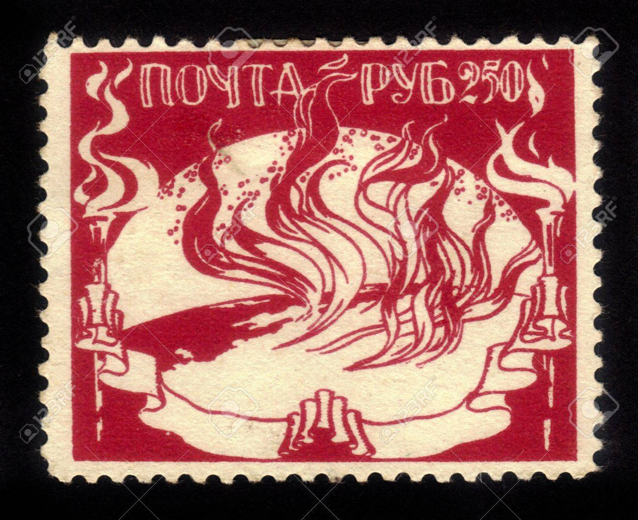 Italy - CIRCA 1922: a stamp printed by Italy shows a abstract paintings , this fake stamps, printed in Italy by businessman Marco Fontana, ostensibly to Russia, series odessa pomgol, circa, 1922 Stock Photo - 17377851