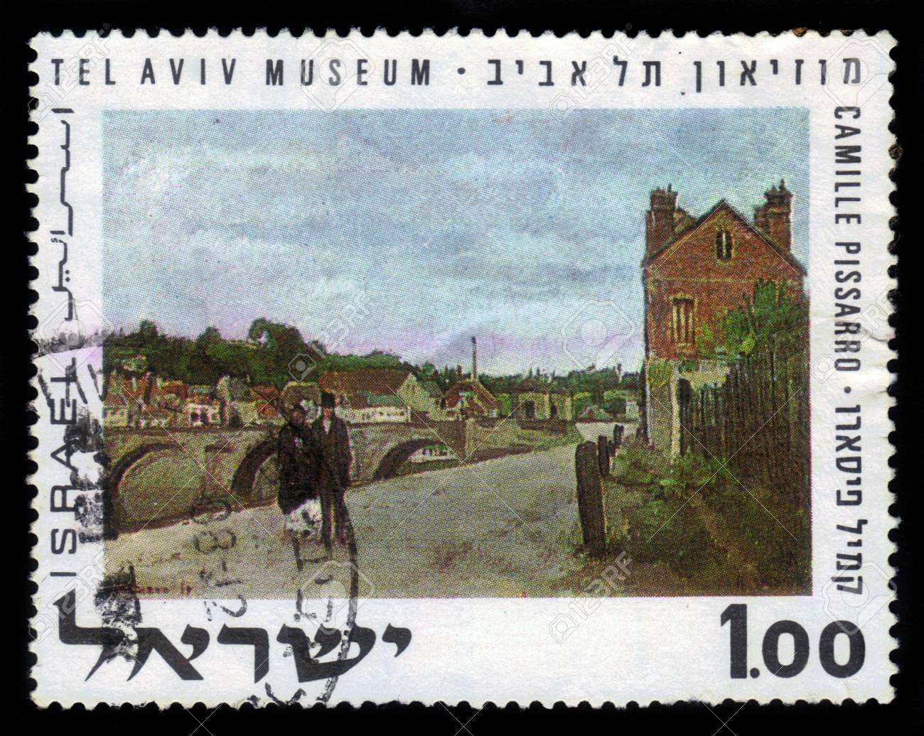 ISRAEL - CIRCA 1970  A stamp printed in Israel,  showing the picture of the artist Camille Pissarro  Landscape with Brige , Tel Aviv Museum, series, circa 1970 Stock Photo - 17491263