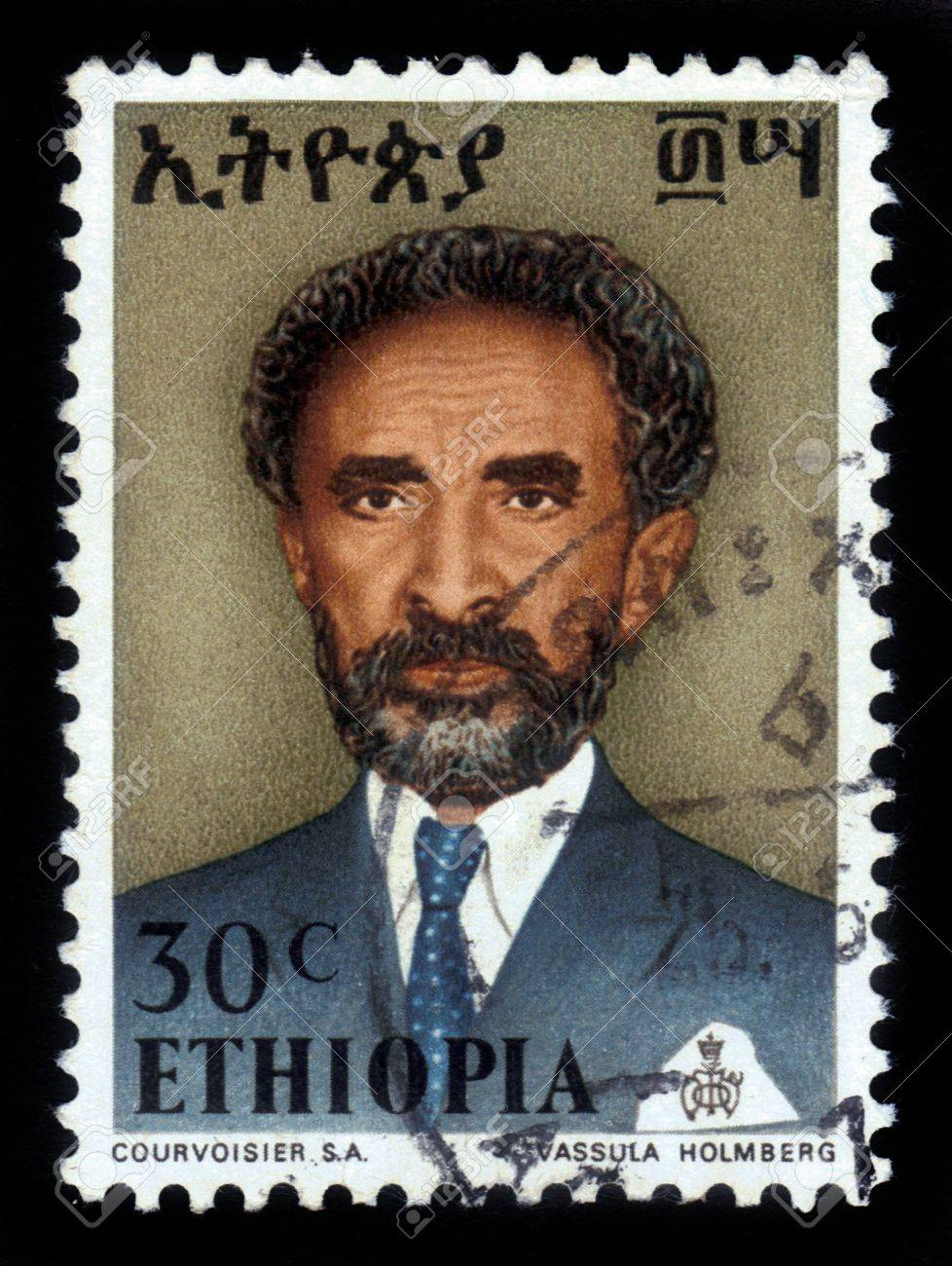 ETHIOPIA - CIRCA 1958 : A stamp printed in Ethiopia shows image of  emperor Haile Selassie on a gray background , with the inscription in Amharic , series, circa 1958 Stock Photo - 17491269