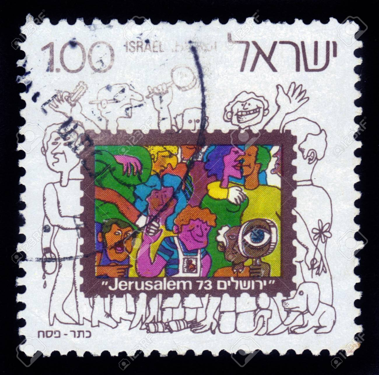 ISRAEL - CIRCA 1973  A stamp printed in ISRAEL shows humorous image of visitors international philatelic exhibition in Jerusalem in 1973, circa 1973 Stock Photo - 17990308