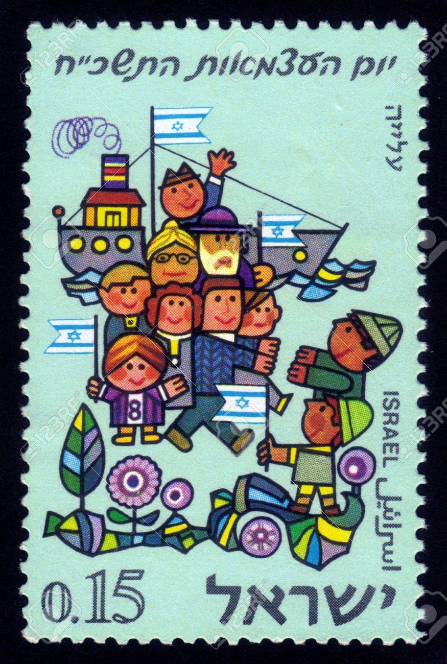Israel - circa 1968: A stamp printed in Israel, shows drawing, where the Israelis meet new immigrants, devoted to  the 20 th anniversary of immigration in Israel, 20-th Independence Day, circa 1968 Stock Photo - 18171447