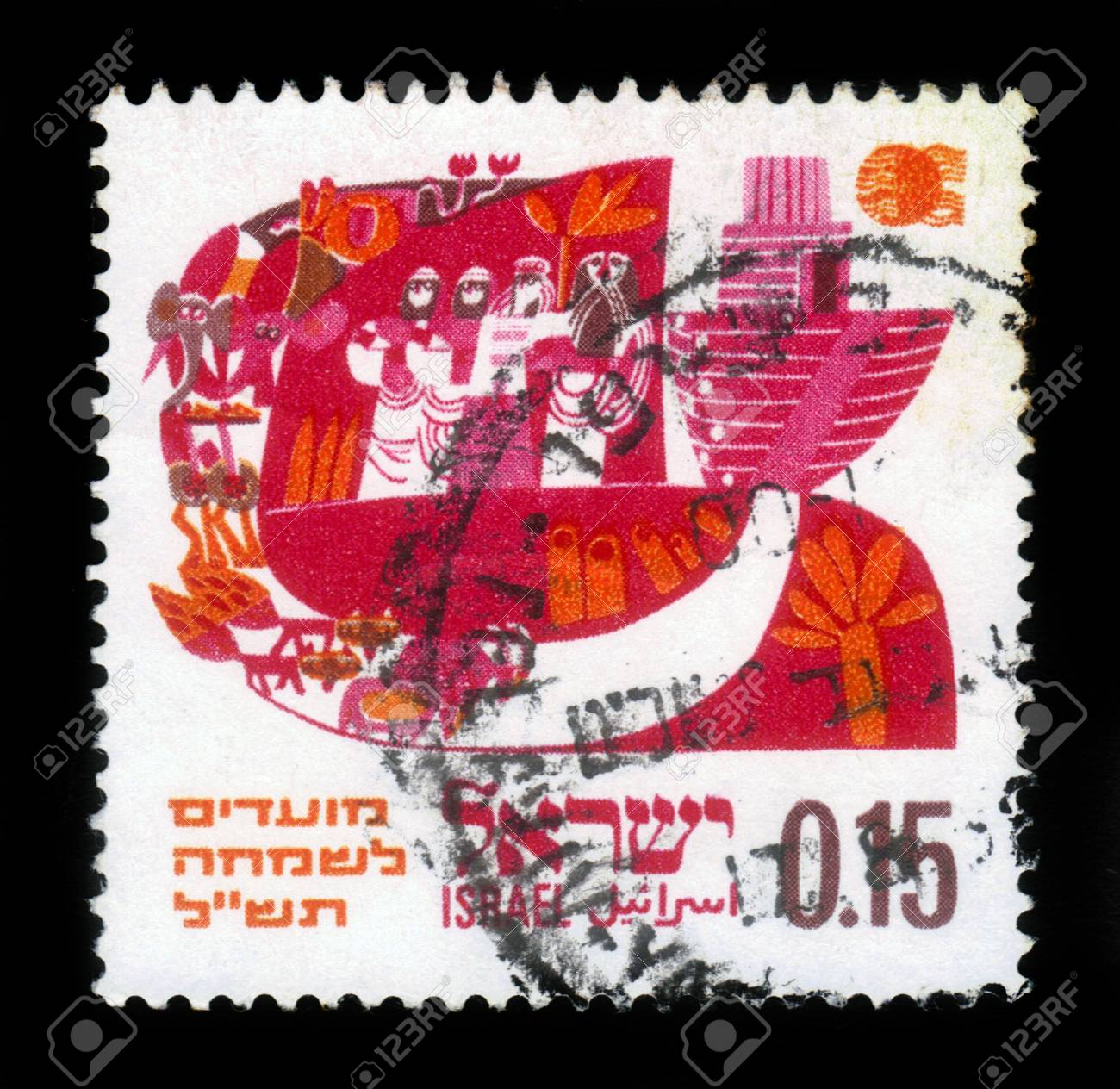 Israel - circa 1969: A stamp printed in Israel, shows the story of the Flood: animals boarding the ark , devoted to Joyous Festivals 5730, circa 1969 Stock Photo - 18171445