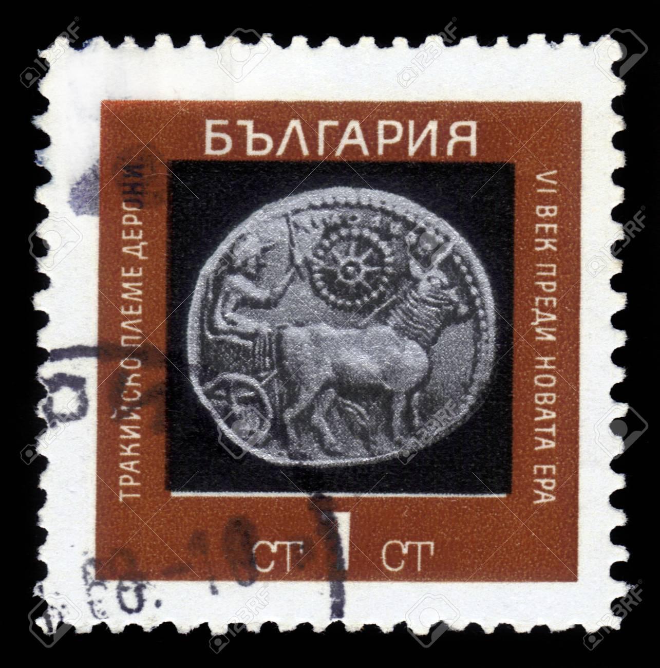ブルガリア - 1967 年: ブルガリ...