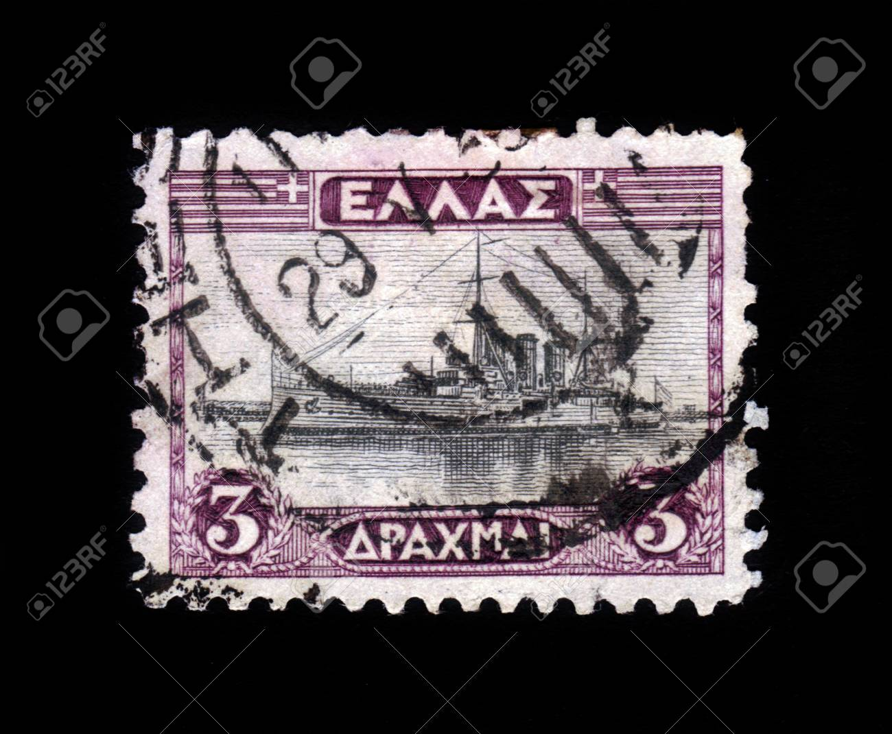 GREECE - CIRCA 1934: a stamp from Greece shows image of Cruiser