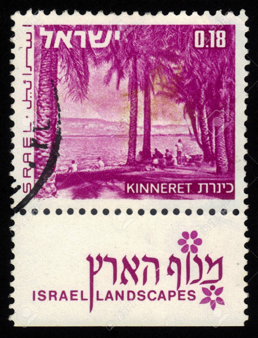 ISRAEL - CIRCA 1971: A stamp printed in Israel, shows lake Kinneret ( Sea of Galilee ), series