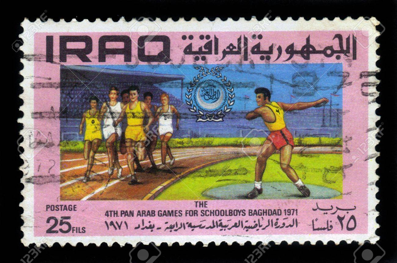 IRAQ - CIRCA 1971  A stamp printed in Iraq shows track and field athletes, honoring 4th pan arab games for schoolboys in Baghdad, circa 1971 Stock Photo - 19391254