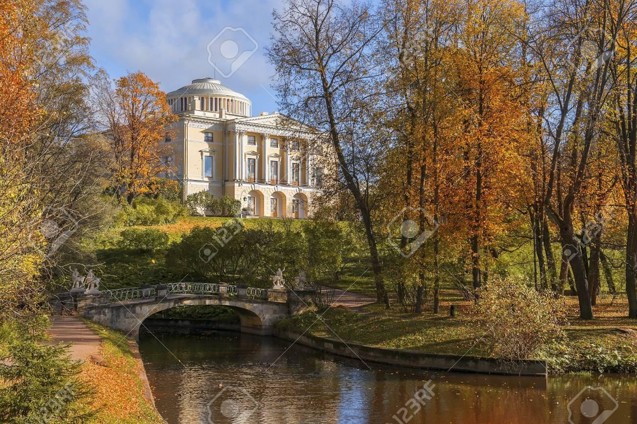 Centaurs Bridge Over Slavyanka River And Pavlovsk Palace In Pavlovsk ...