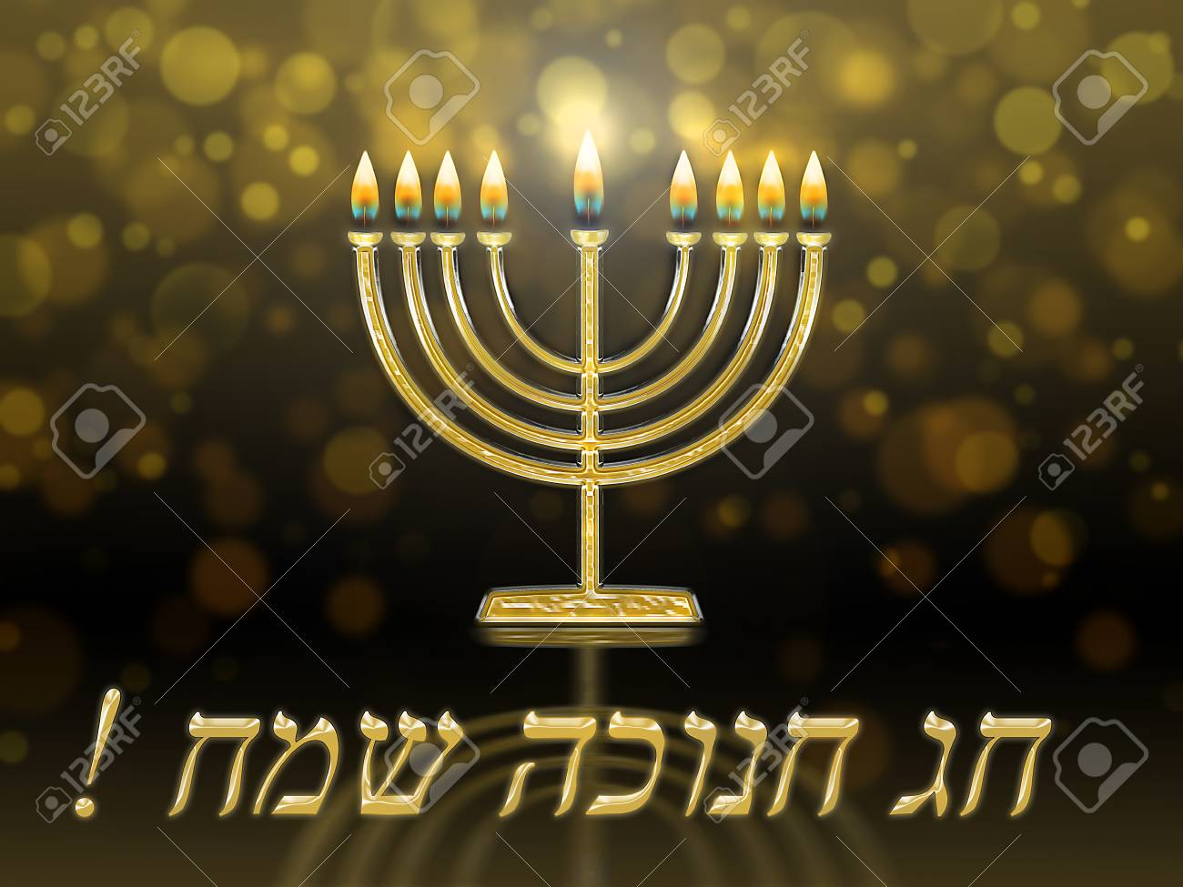 Greeting Card With Inscription In Hebrew Happy Hanukkah Golden