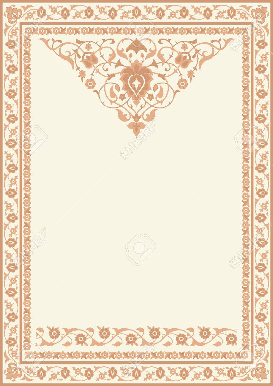 Arabic Frame Template For Design In Oriental Style For Cards