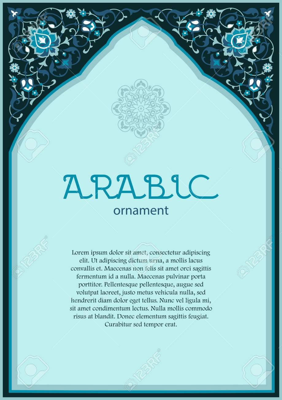 Arabic style ornamenal design template design for cards muslim template design for cards muslim invitations and decor for brochure stopboris Choice Image