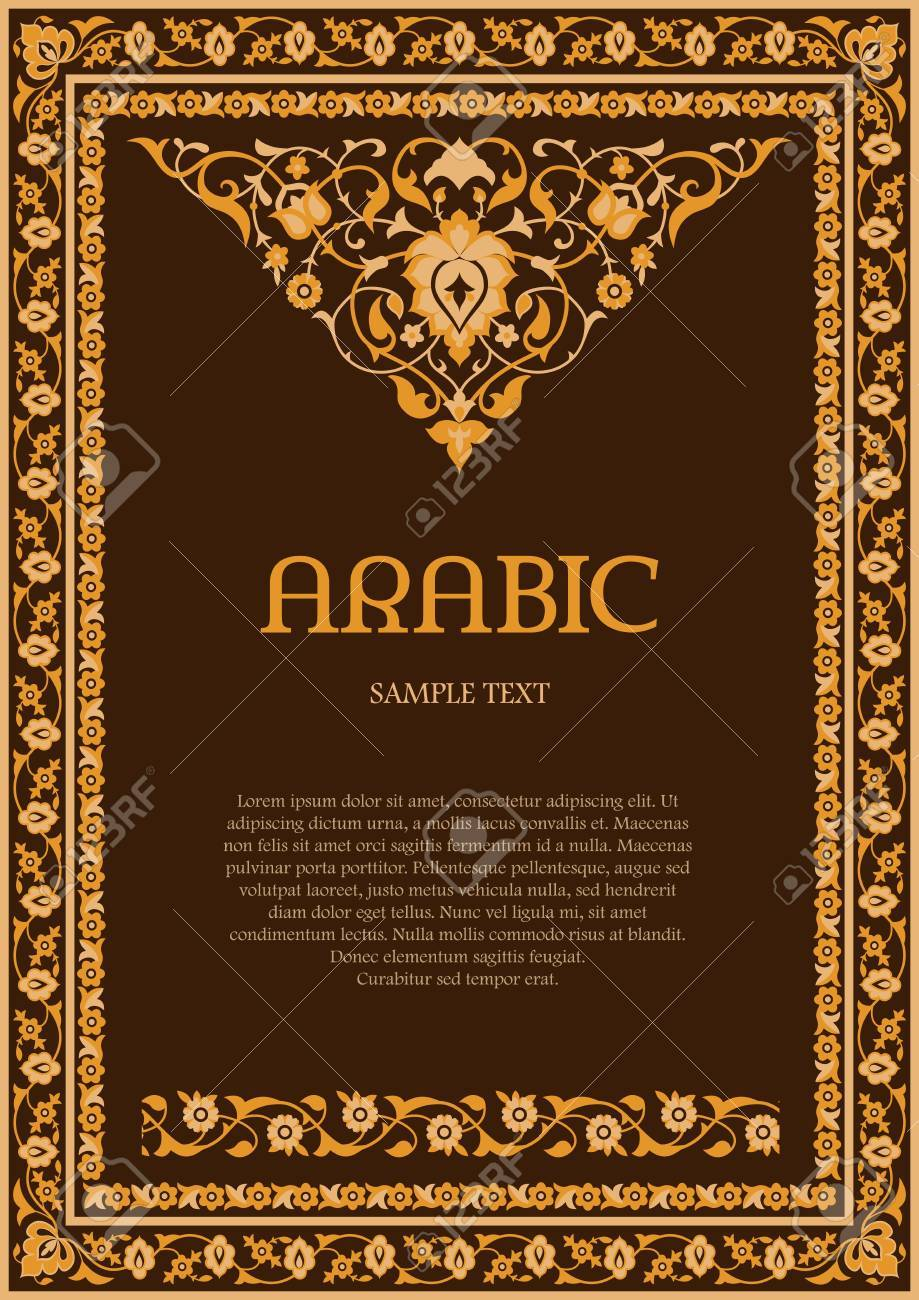 Ornate frame in arabic style template design for cards muslim template design for cards muslim invitations and decor for stopboris Choice Image