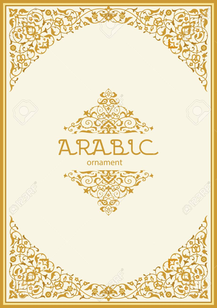 arabic style ornamental frame template design elements in oriental
