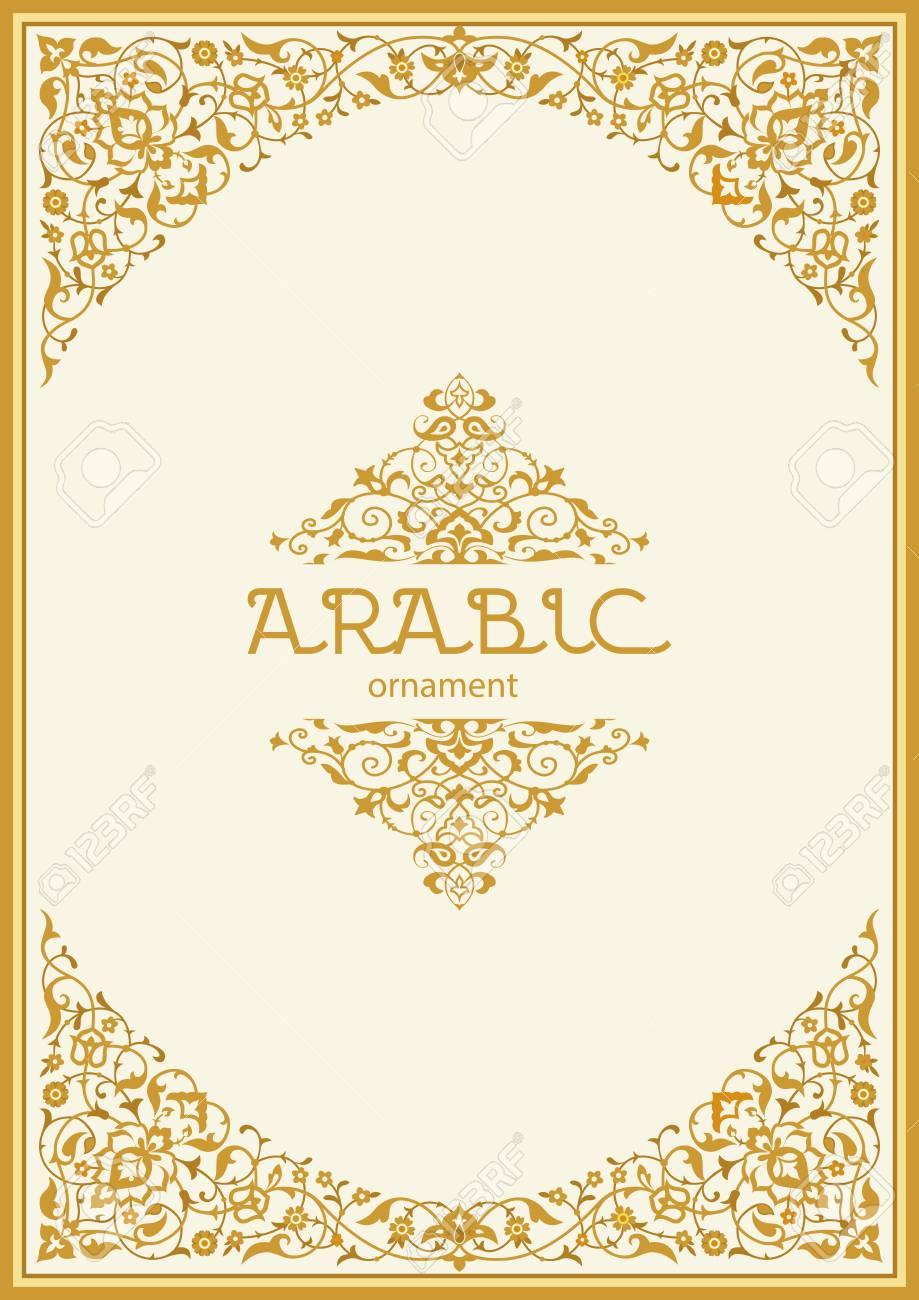 Marco Ornamental Del Estilo árabe. Elementos De Diseño De Plantilla ...