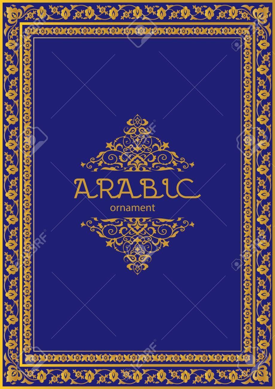 Ornamental frame in arabic style design template for cards vector illustration ornamental frame in arabic style design template for cards invitations muslim decor for stopboris Choice Image