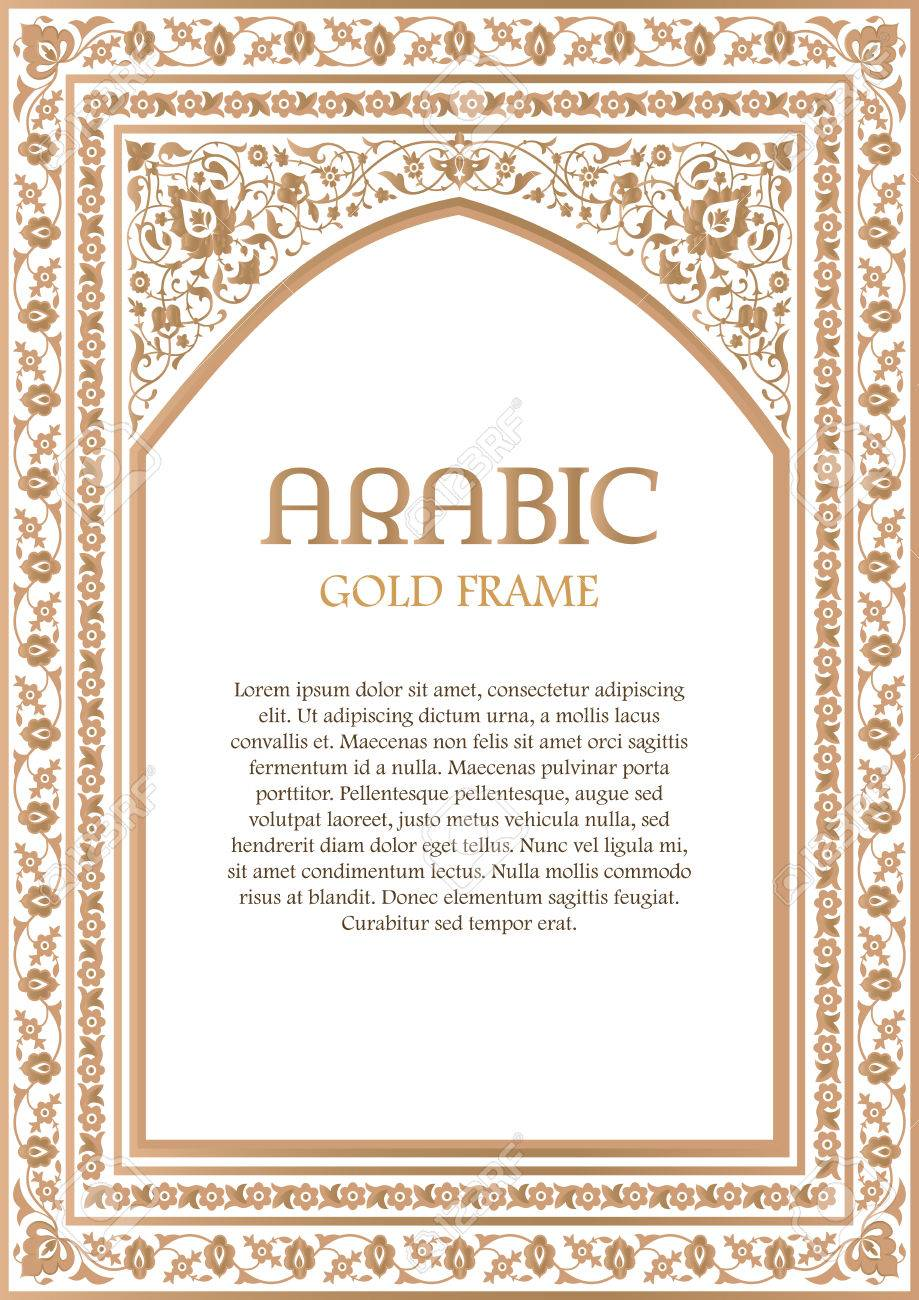 Ornate Golden Frame In Arabic Style Design Template For Cards