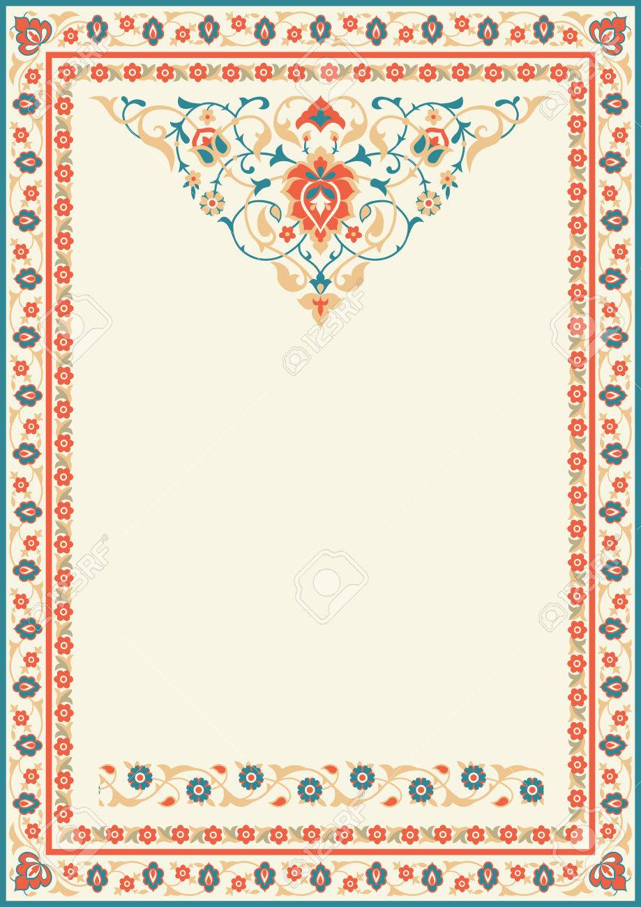 Ornamental Frame In Arabic Style Decor For Brochure Flyer