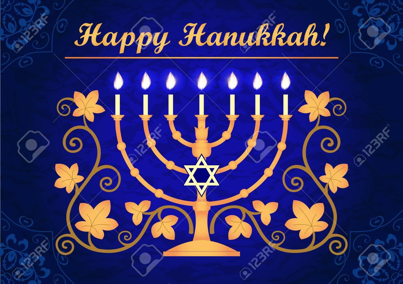 Happy hanukkah greeting card ornamental blue background with happy hanukkah greeting card ornamental blue background with menorah and star of david stock vector m4hsunfo