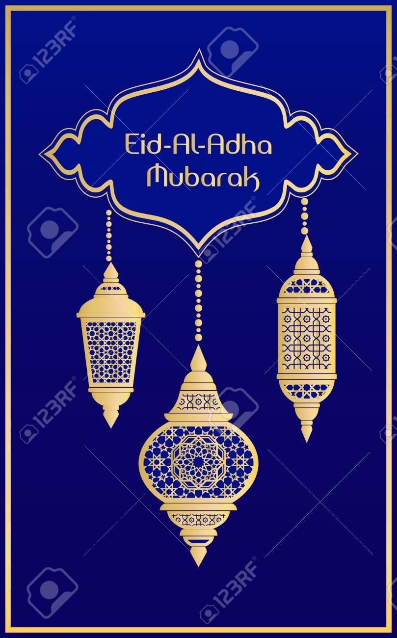 Eid Al Adha Mubarak Greeting Card Template Royalty Free Cliparts