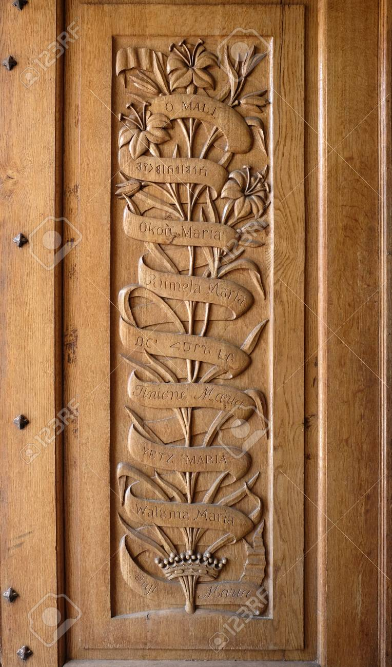 Carved Wooden Panel Doors In The Church In The Monastery Of Dir