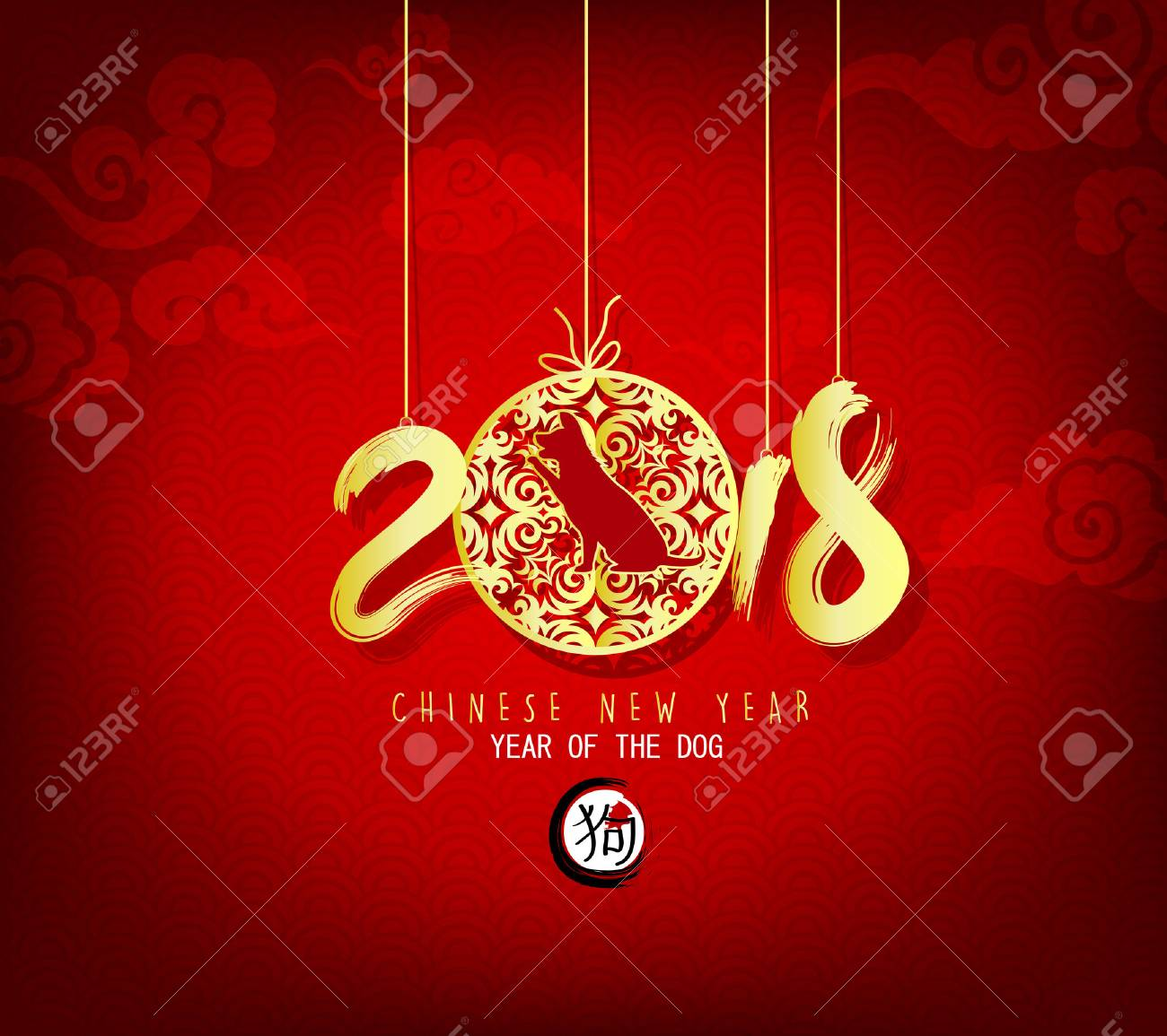 Chinese New Year 2018 Latest News Images And Photos Crypticimages
