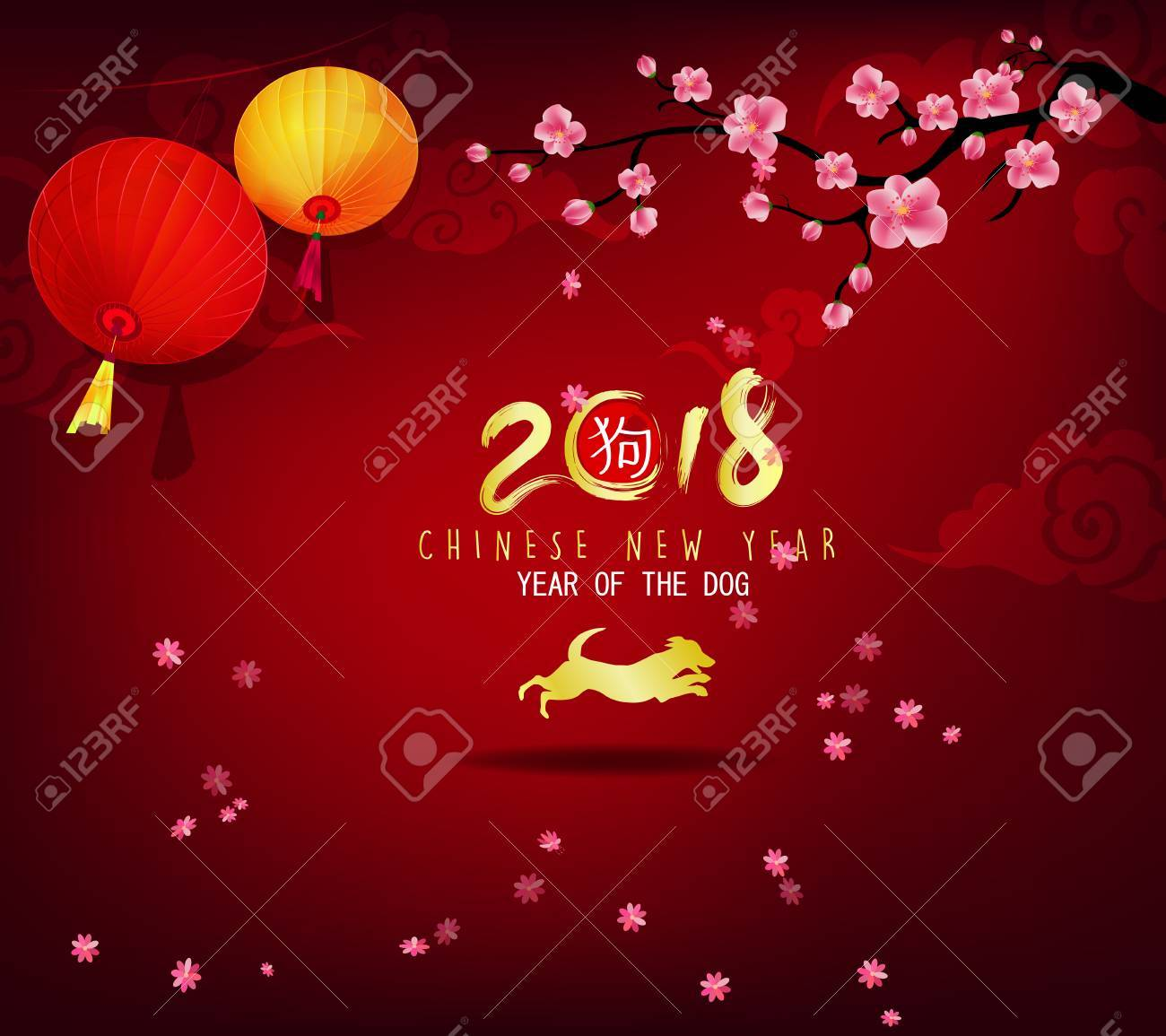 Happy new year 2018 greeting card and chinese new year of the happy new year 2018 greeting card and chinese new year of the dog stock vector m4hsunfo