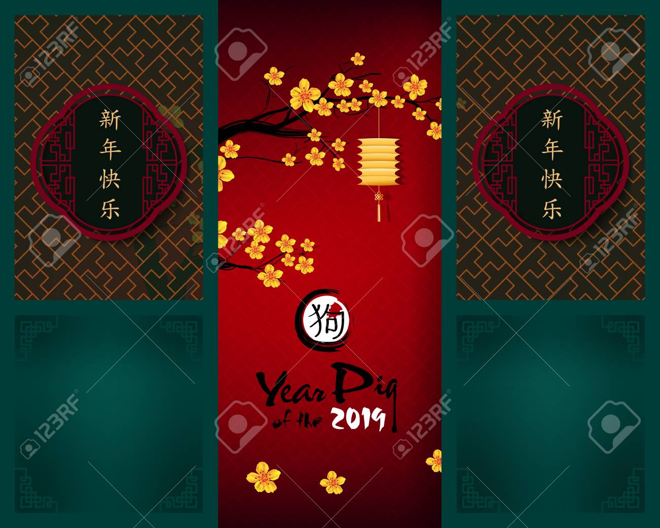 Creative Chinese New Year 2019 Invitation Cards Year Of The