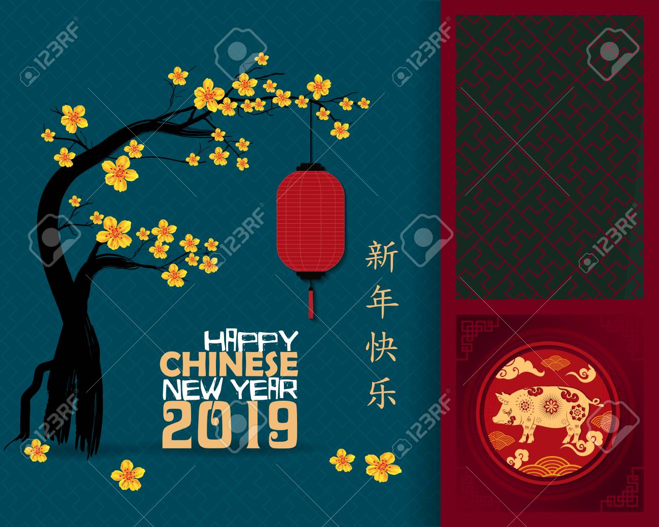 Creative chinese new year 2019 invitation cards. Year of the pig. Chinese characters mean Happy New Year - 110247237