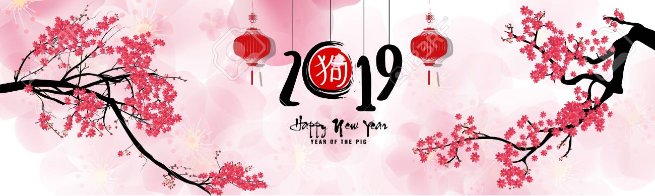Banner Happy New Year 2019 Greeting Card And Chinese New Year