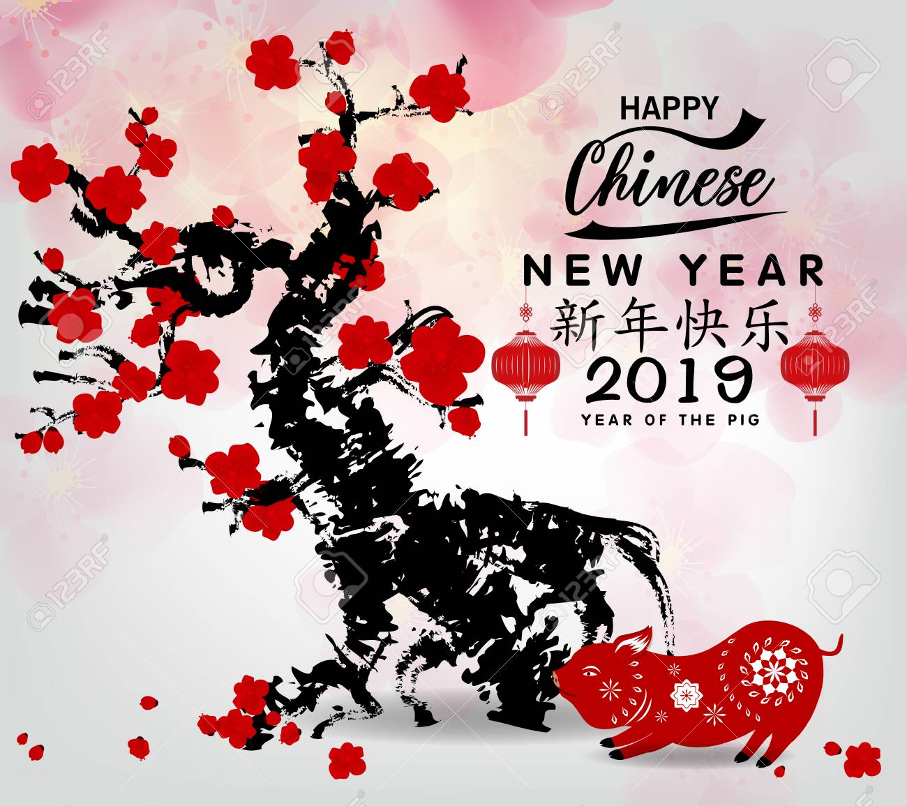 Happy Chinese New Year 2019, Year of the Pig. Lunar new year. Chinese characters mean Happy New Year - 117118338