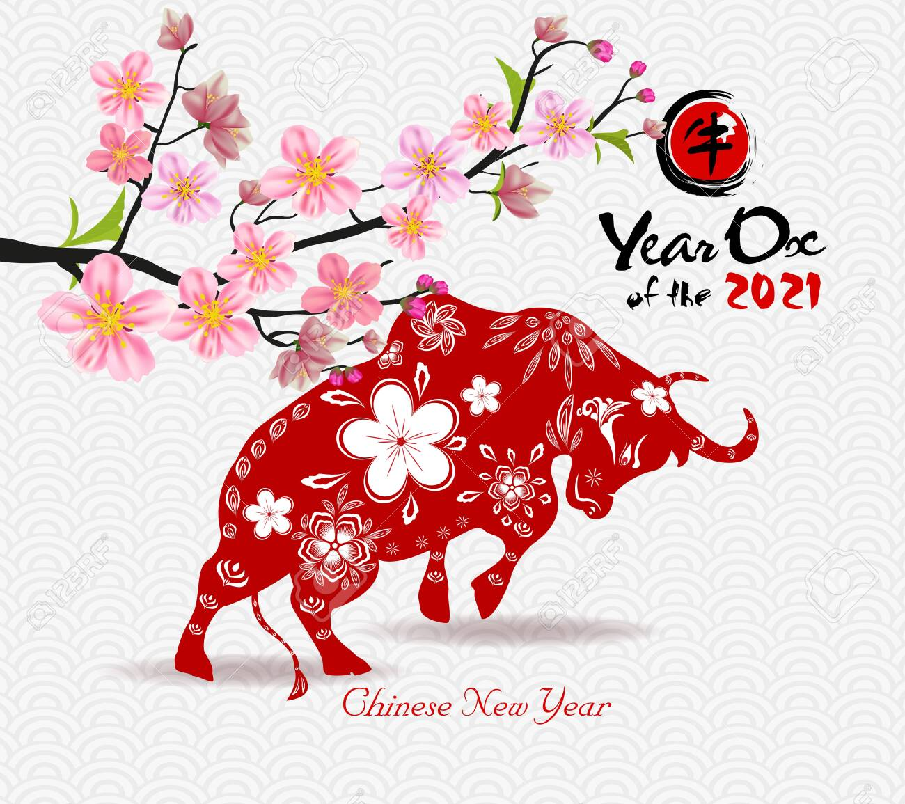 Happy New Year 2021 Royalty Free Cliparts Vectors And Stock Illustration Image 144612286
