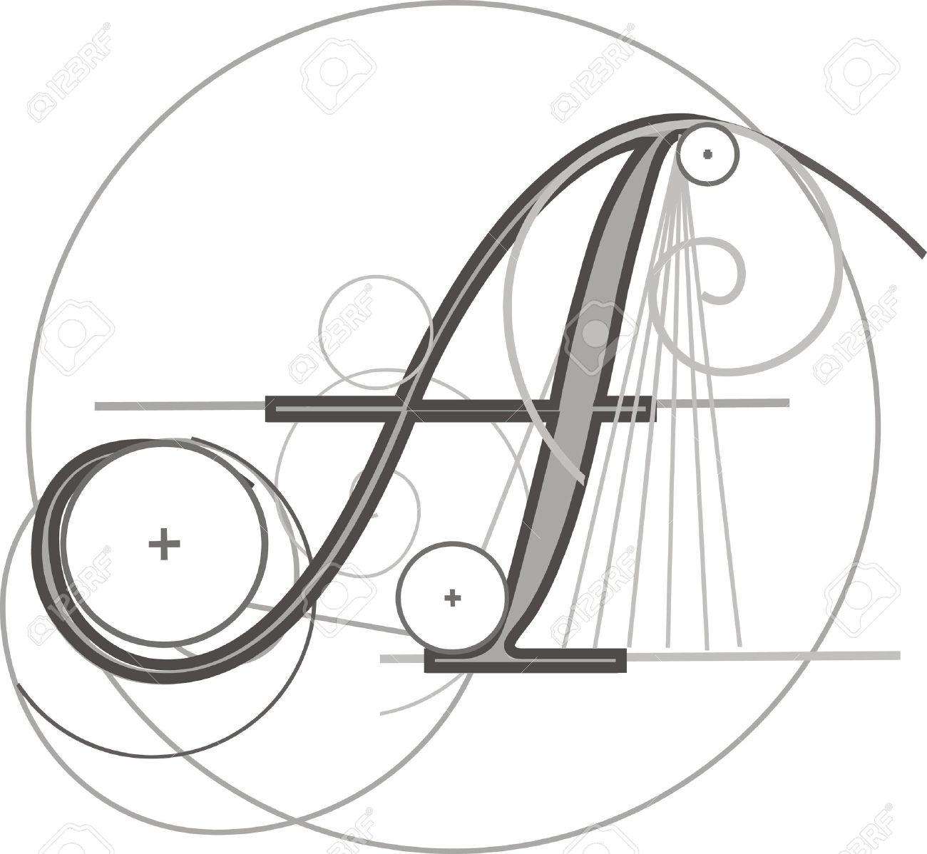 Decorative architectural letter for design Stock Vector - 8118334