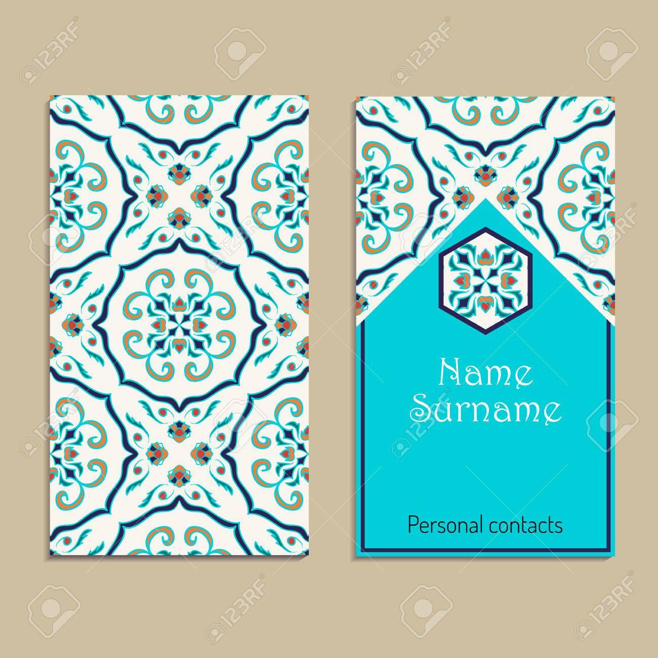 Vector Carte De Visite Modle Portugaise Marocaine Azulejo Arabe