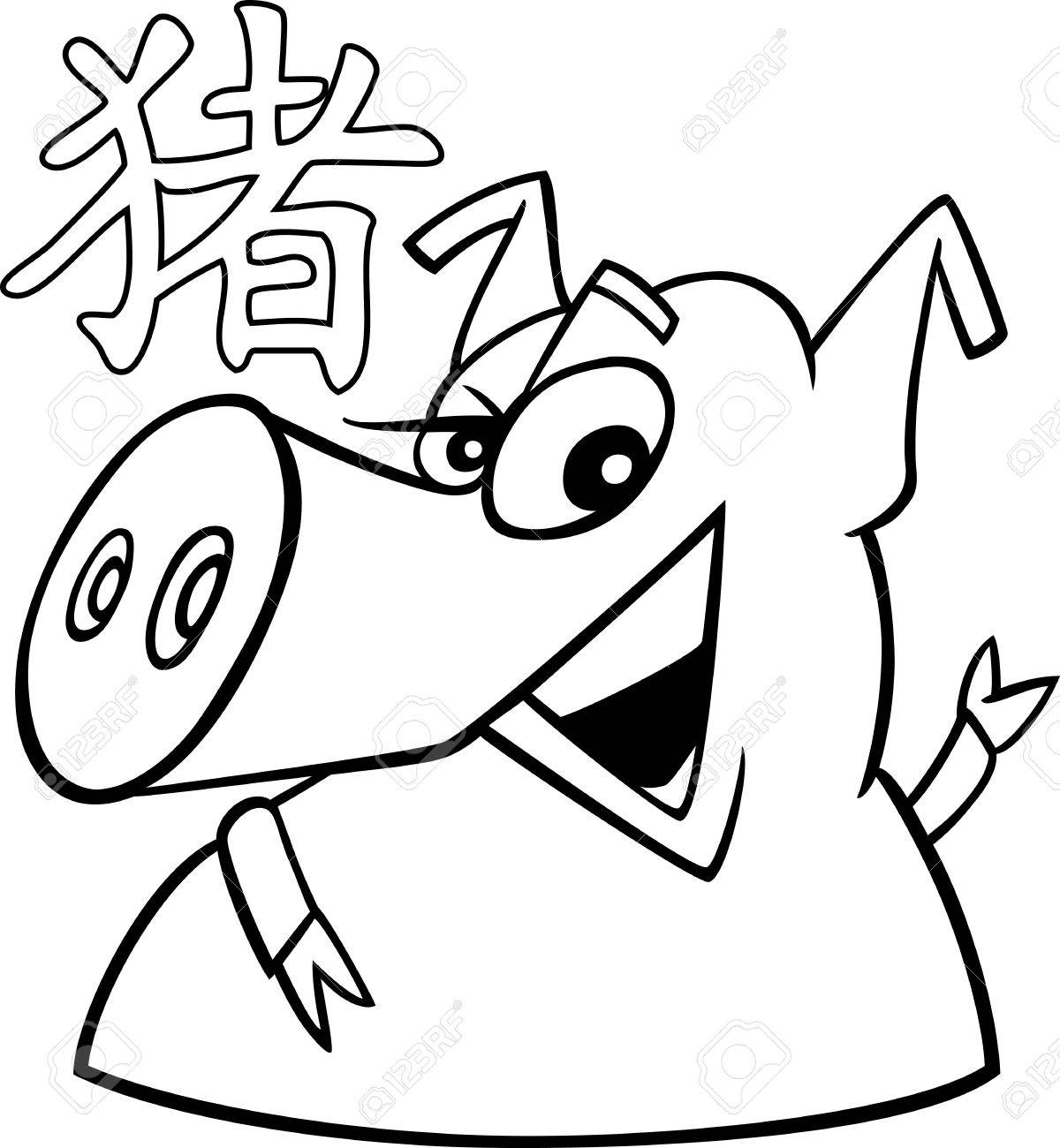 Black and white cartoon illustration of Pig Chinese horoscope sign Stock Vector - 12938392