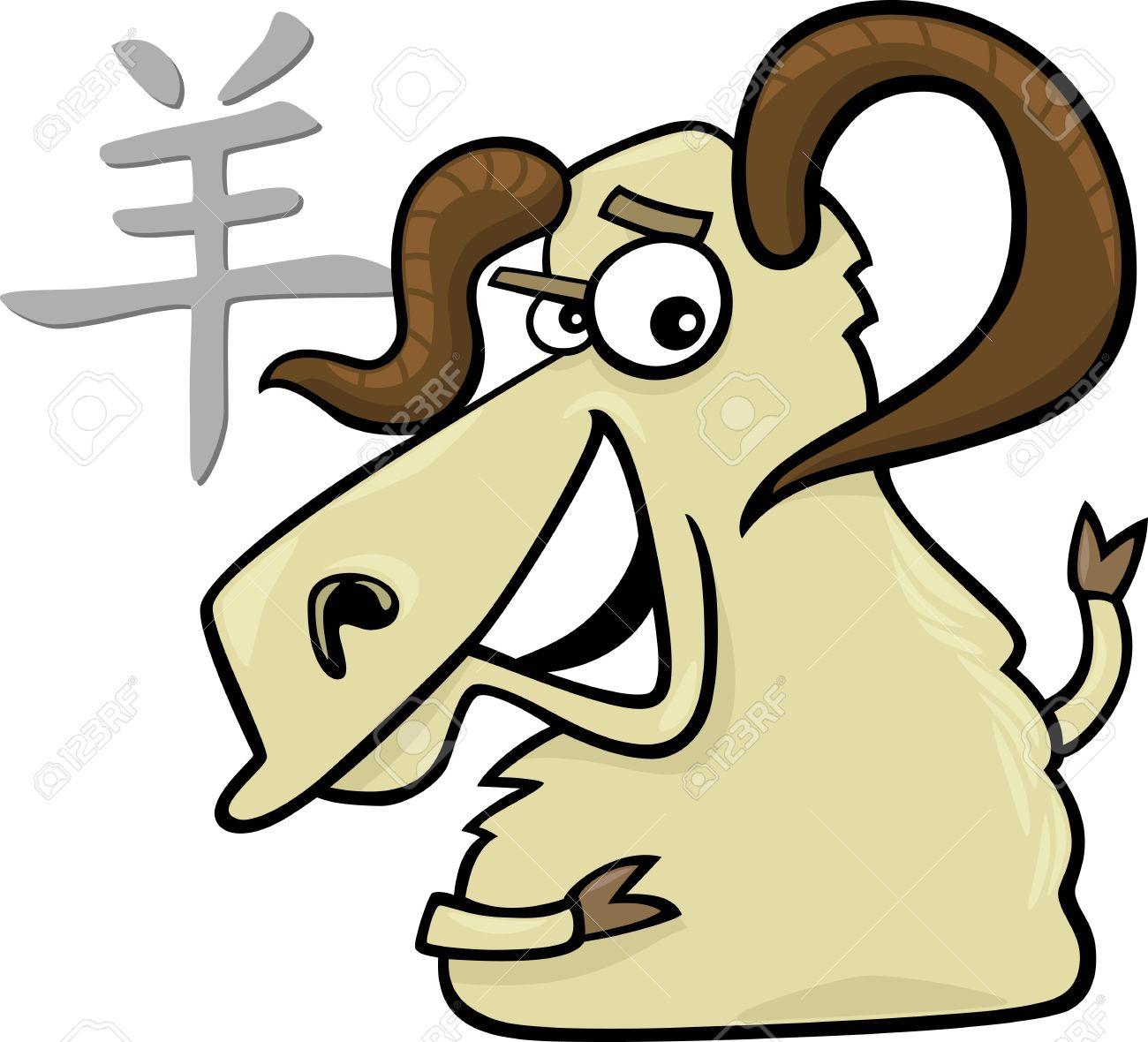 cartoon illustration of Goat or Ram Chinese horoscope sign Stock Vector - 12938483