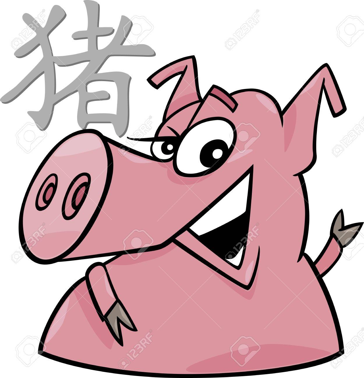 cartoon illustration of Pig Chinese horoscope sign Stock Vector - 12938482