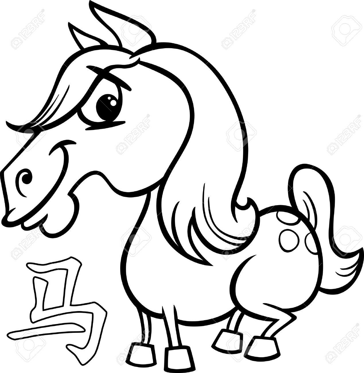 Dessin De Signe Chinois dessin animé noir et blanc illustration de cheval horoscope chinois