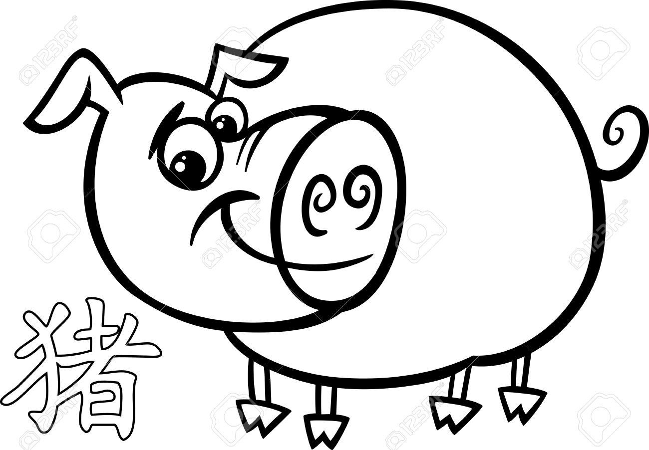 Dessin De Signe Chinois dessin animé noir et blanc illustration de porc horoscope chinois de