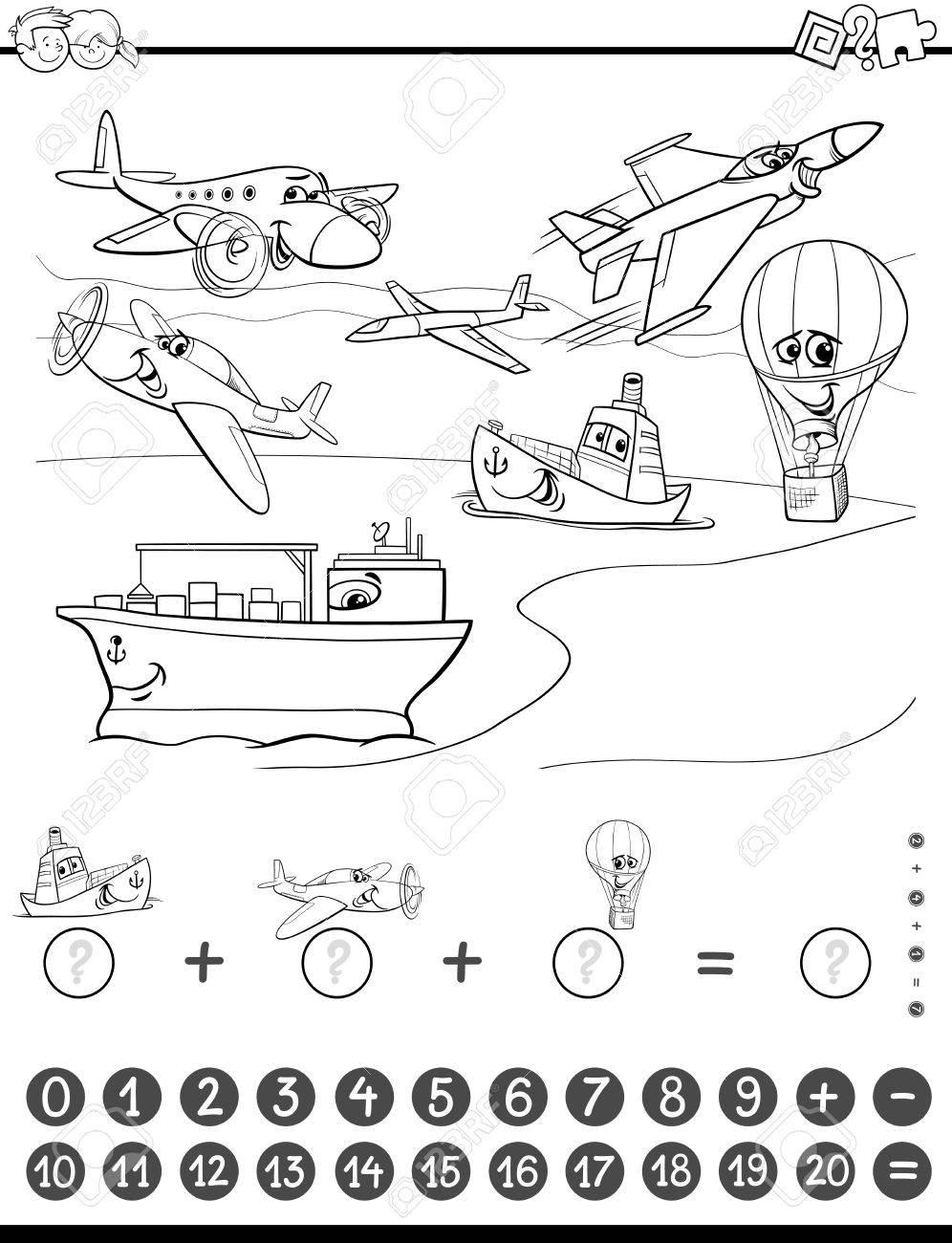子供の飛行機と塗り絵のための船のため教育数学カウントと追加