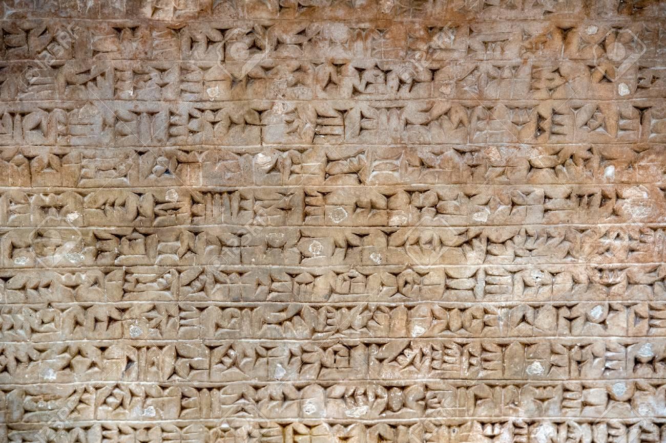 Babylonian Assyrian inscriptions on stone - 98820058