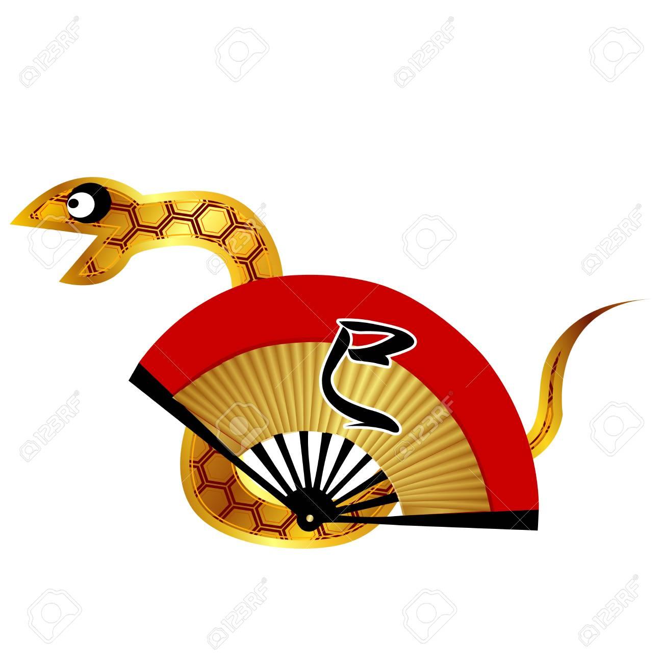 snake Stock Vector - 14358894