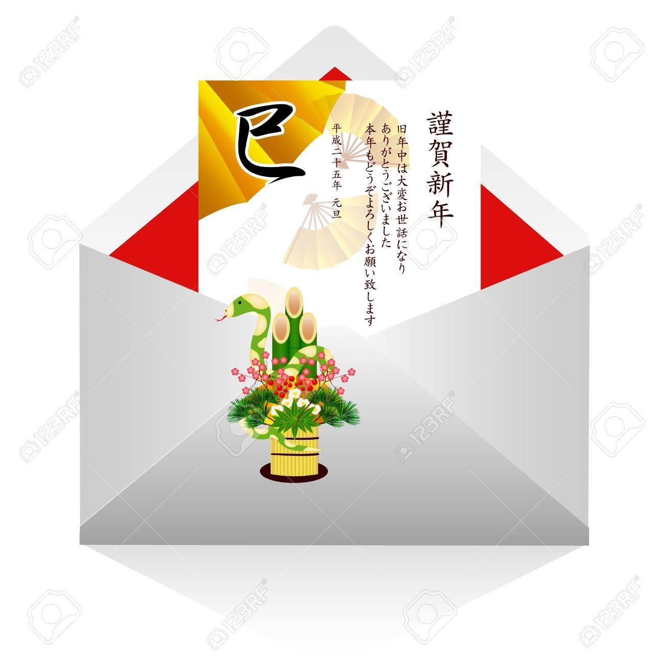 New Year Stock Vector - 16136108