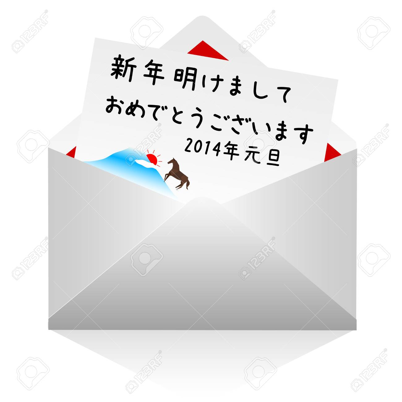 Horse fuji new year s greeting card background royalty free cliparts horse fuji new year s greeting card background stock vector 23062392 m4hsunfo
